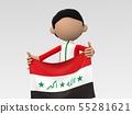 국기를 내거는 이라크 선수 55281621