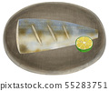 생선 구이 고등어 55283751