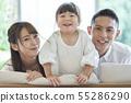 가족 작은 아이 55286290