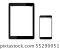 Realistic illustration of a black mobile phone or 55290051