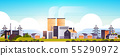 factory manufacturing buildings industrial zone plants with pipes and chimneys power station 55290972