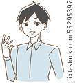 高兴男人的插图 55295397