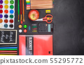 School supplies on black board background colorful back to school 55295772