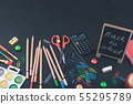 School supplies on black board background colorful back to school 55295789