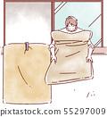 Men who wear futon 55297009