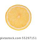 fresh lemons isolated on white background. 55297151