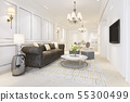 modern dining room and living room with decor 55300499