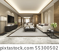 modern dining room and living room with decor 55300502