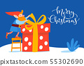 Christmas poster vector design with cartoon gnome and big gift box 55302690