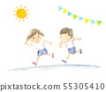 运动日阴云密布的太阳花环水彩插图 55305410
