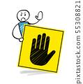 停止标志和人 55308821