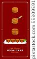 Chinese Mooncake slice 4 pieces 3D isometric, 55309591