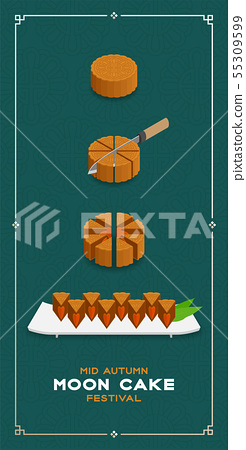 Chinese Mooncake slice 8 pieces 3D isometric, 55309599