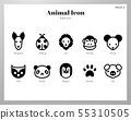 Animal icons Solid pack 55310505
