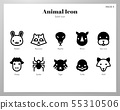Animal icons Solid pack 55310506