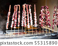Squid pieces ready food barbequing on the food 55315890