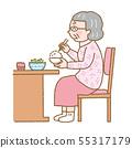 年長婦女褐色吃 55317179