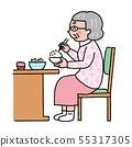 单独吃年长妇女的例证 55317305