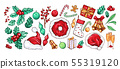 New Year party vector decorations set 55319120