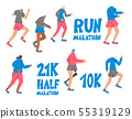 Runners group Different persons Vector flat design 55319129