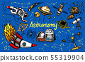 Astronomy background in vintage style. Space and cosmonaut, moon and spaceships, meteorite and stars 55319904