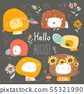Set of cute lions and flowers. Hello august 55321990