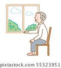 창 밖을 보는 노인 일러스트 치매 55323951