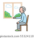 看窗口例證老年癡呆的老年人 55324110