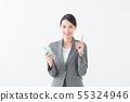 智能手机(灰色西装)的女人 55324946