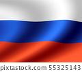 광택있는 새틴 원단 바람 국기 일러스트 (러시아) 55325143