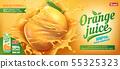 橙色 橘子 橙子 55325323