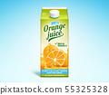 果汁 橙色 橘子 55325328
