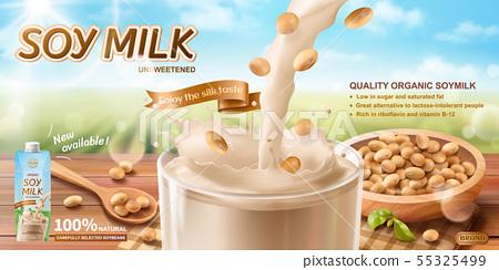 Organic soy milk ads 55325499