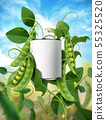 Canned young pea mockup 55325520