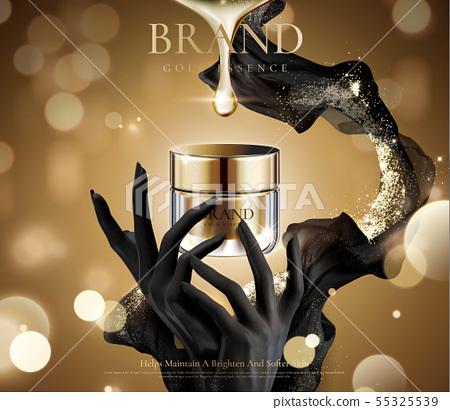 Golden cream jar ads 55325539