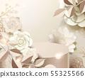白色 米黃色 開花 55325566