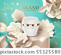Cream jar ads on podium 55325580