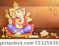 Happy Ganesh Chaturthi design 55325630