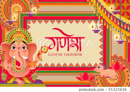Ganesh Chaturthi festival 55325636