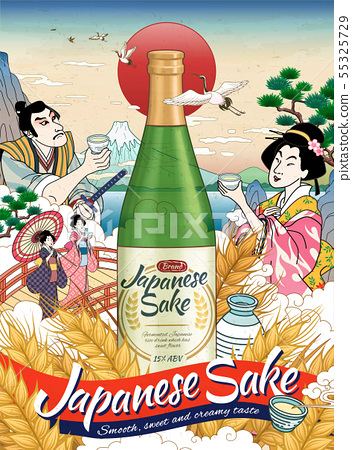 Ukiyo e style Japanese sake ads 55325729