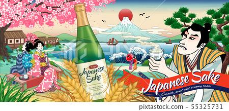 Ukiyo e style Japanese sake ads 55325731