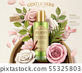 Gentle herb toner ads 55325803