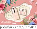 Cosmetic set ads 55325811