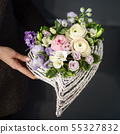 nice bouquet in the hands 55327832
