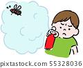 苍蝇和喷雾剂 55328036