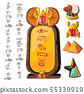 Stone board, clay tablet and Egyptian hieroglyphs 55330919