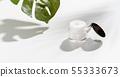 White bottle cream, mockup of beauty product. 55333673