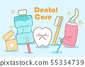 cute cartoon tooth health concept 55334739