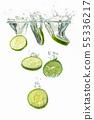 Sliced cucumber splashing water isolated on white 55336217
