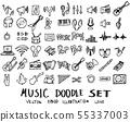 Music doodles line vector illustration 55337003